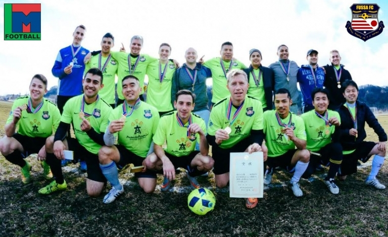 Fussa FC TML13