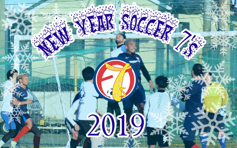 FJC New Year 7s 2019