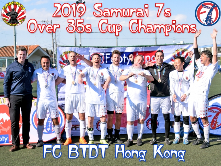 2019 Over 35s Cup Champions