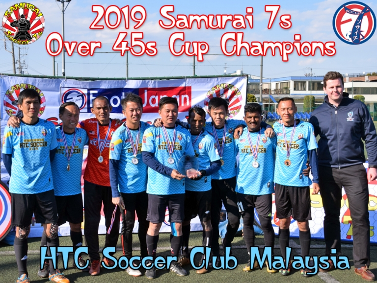 2019 Over 45s Cup Champions