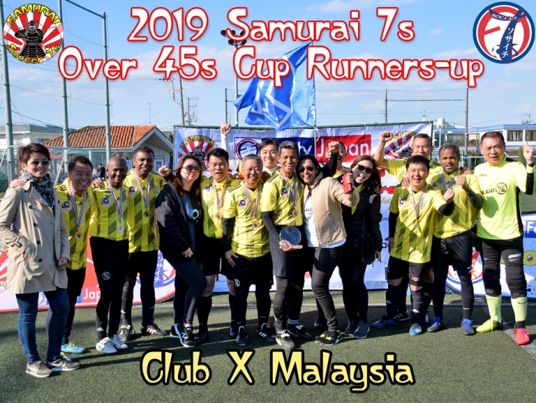 2019 Over 45s Cup Runners-up