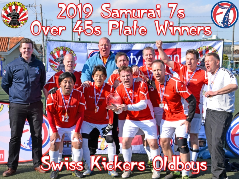 2019 Over 45s Plate Winners