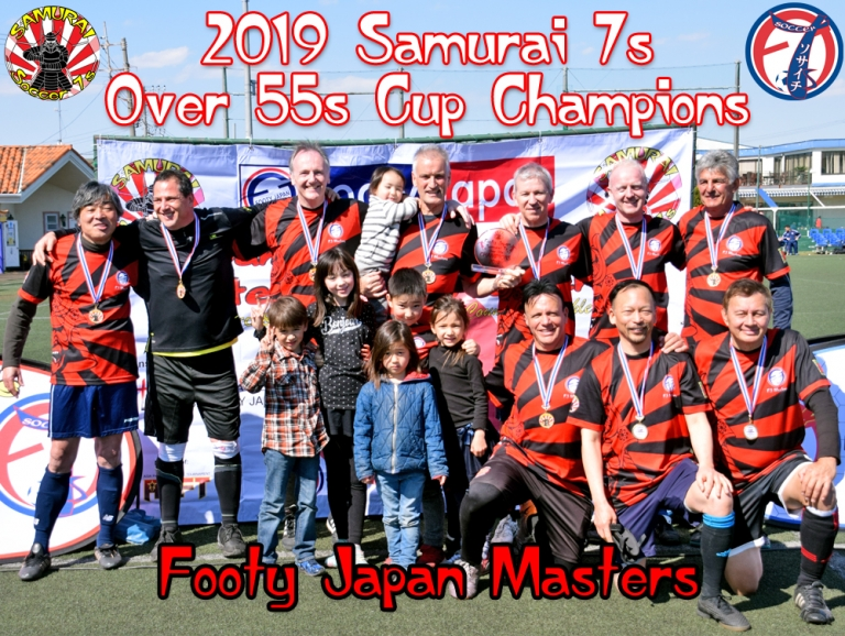 2019 Over 55s Cup Champions