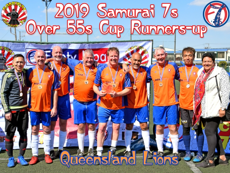 2019 Over 55s Cup Runners-up