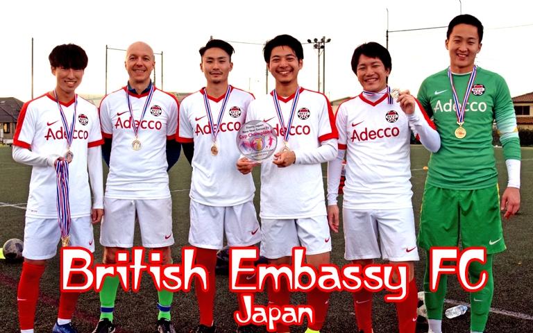 British Embassy FC