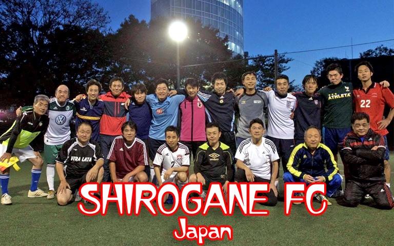Shirogane FC