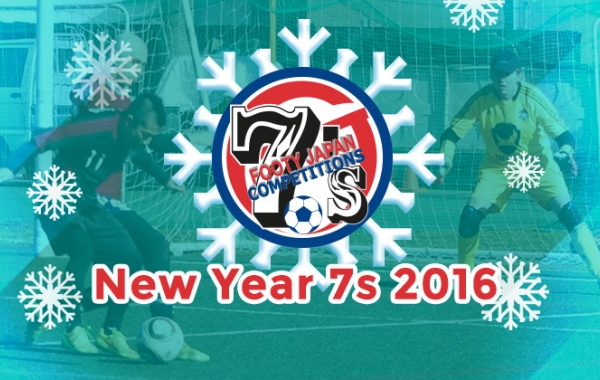 New Year Soccer 7's 2016